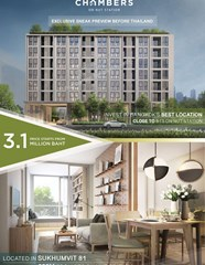 1 bedroom condo for sale at Chambers On Nut Station - Condominium - Bang Chak - On Nut