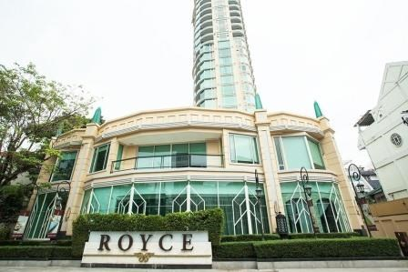 Royce Private Residence